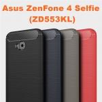 เคส Asus ZenFone 4 Selfie (ZD553KL) /Selfie Lite (ZB553KL) แบบ TPU กันกระแทก