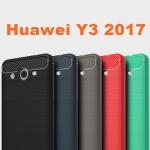 เคส Huawei Y3 2017 แบบ TPU กันกระแทก