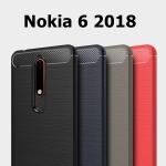 เคส Nokia 6 2018 แบบ TPU กันกระแทก