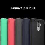 เคส Lenovo K8 Plus แบบ TPU กันกระแทก