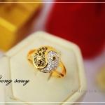 แหวนหยินหยาง #1 เสริมมงคล