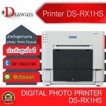 DNP RX1HS ปริ้นเตอร์DYESUBที่ขายดีที่สุดในโลก สำหรับงานภาพติดบัตรและล้างอัด ความเร็วกว่า 300ใบต่อชั่วโมง