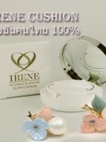 IRENE UV SHIELD & WHITEN GLOW CUSHION