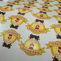 Sticker label/สติ๊กเกอร์ติดฉลากสินค้า