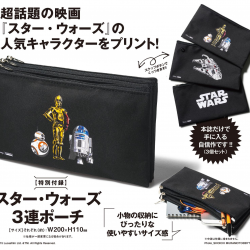 กระเป๋า Mini Triple Pouch Star wars collection x Smart Magazine