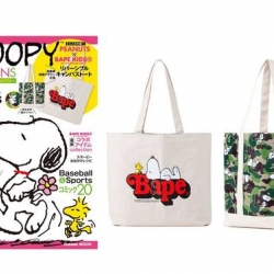 กระเป๋า A Bathing Ape x Snoopy Peanuts Tote 2 way Bag