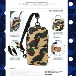 (พร้อมส่ง) กระเป๋า BAPE®CAMO Body Bag x A BATHING APE® SUMMER COLLECTION