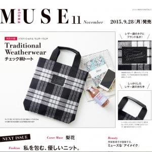(พร้อมส่ง) กระเป๋า Traditional Weatherwear x MUSE Magazine