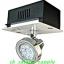 รีโมทแลมป์ หลอดไฟ LED CE130, CE230, CE309 (Remote Lamp For Emergency Light Max Bright Central Unit Series) thumbnail 3