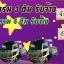 รถเครน 3 ตัน รับจ้าง รถเครน 5 ตัน รับจ้าง อำเภอเมืองลพบุรี thumbnail 1