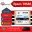 ตลับหมึกสำหรับ EPSON P807 รหัส T8535 สี LIGHT CYAN thumbnail 1