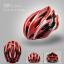 หมวกจักรยาน JIANT thumbnail 2