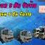 รถเครน 3 ตัน รับจ้าง รถเครน 5 ตัน รับจ้าง จังหวัดสุพรรณบุรี thumbnail 1