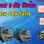 รถเครน 3 ตัน รับจ้าง รถเครน 5 ตัน รับจ้าง อำเภอเมืองสุพรรณบุรี thumbnail 1
