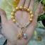 สร้อยข้อมือไหมทองพร้อมจี้ถุงเงินถุงทองนพเก้า thumbnail 2