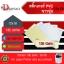 สติ๊กเกอร์ PVC 135g (135แกรม) ขาวขุ่น ขนาด 12x18นิ้ว thumbnail 1