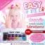 ยาทาเล็บที่ปลอดภัยสำหรับเด็ก Easy peel thumbnail 1
