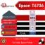 น้ำหมึกเติม EPSON ของแท้ สำหรับ L800,L805,L850,L1800 รหัส T6736 สี LM thumbnail 1
