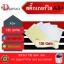 สติ๊กเกอร์ใส PVC 135g (135แกรม) ขนาด A3+ (13x19นิ้ว) thumbnail 1