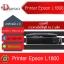 EPSON L1800 ปริ้นเตอร์ ติดแท้งค์ 6สีจากโรงงาน พิมพ์ได้สูงสุดขนาดA3+ แถมฟรี กระดาษโฟโต้ฟูจิ A3 2แพค ราคาถูกที่สุด !!! thumbnail 1