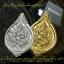 เหรียญพระพิฆเนศสุขสบาย เนื้อเงินประกบทองระฆัง บรรจุกริ่ง พระพิฆเนศ2หน้า thumbnail 1