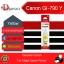 น้ำหมึกเติม CANON GI790 สำหรับปริ้นเตอร์ CANON G-Series G1000 G2000 G3000 สี Y thumbnail 1