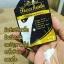 เซรั่มตรีชฎา (Treechada) เซรั่มรักแร้ขาว 1 กล่อง (10 ซอง) thumbnail 8