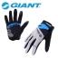 ถุงมือ Jiant เต็มนิ้ว thumbnail 4