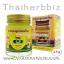 ยาหม่องสูตรผสมไพล หงส์ไทย (25 กรัม) thumbnail 1