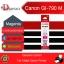 น้ำหมึกเติม CANON GI790 สำหรับปริ้นเตอร์ CANON G-Series G1000 G2000 G3000 สี M thumbnail 1