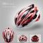 หมวกจักรยาน JIANT thumbnail 5