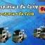 รถเครน 3 ตัน รับจ้าง รถเครน 5 ตัน รับจ้าง เพชรบุรี thumbnail 1