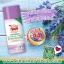 แป้งเต่าเหยียบโลก ผงระงับกลิ่นกาย ตราเต่าเหยียบโลก (ฝาม่วง) สูตรบำรุงผสมทานาคา กลิ่นลาเวนเดอร์ thumbnail 2