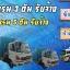 รถเครน 3 ตัน รับจ้าง รถเครน 5 ตัน รับจ้าง อำเภอเมืองเพชรบุรี thumbnail 2