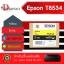 ตลับหมึกสำหรับ EPSON P807 รหัส T8534 สี YELLOW thumbnail 1