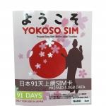 Yokoso Sim 5GB/91Days