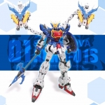 เปิดจอง Supernova MG 1/100 Gundam Altron Blue & White ver.