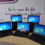 Notebook Lenovo T440 Intel Core i5 ออฟชั่นเต็ม