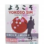Yokoso Sim 4GB/31Days