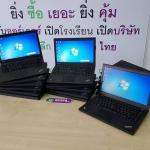 Notebook Lenovo X240 Intel Core i5 SSD ราคาสุดคุุ้ม