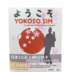Yokoso Sim 3.5GB/15Days