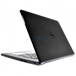 Notebook Dell Inspiron N3458-W561075TH (Black)