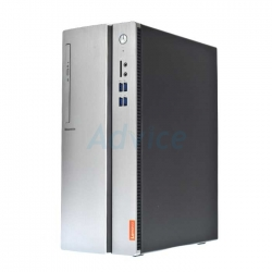 Desktop Lenovo IdeaCentre IC 510-15IKL (90G800FVTA)