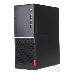 Desktop Lenovo ThinkCentre V520 (10NKS00R00) Free Keyboard, Mouse