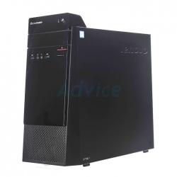 Desktop Lenovo ThinkCentre S510 (10KWA014TA) Free Keyboard, Mouse