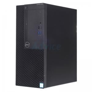 Desktop DELL Optiplex 3050MT-SNS35MT004
