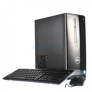 DELL Dell Inspiron 3650MT (W260615TH)
