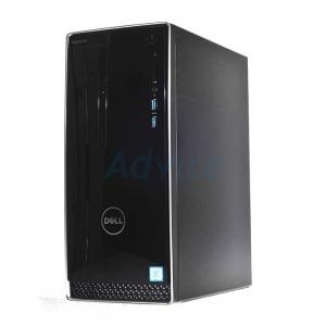 Desktop DELL Inspiron 3668 -W2661241TH Free USB Keyboard & Mouse