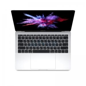 Notebook APPLE MacBook Pro 13.3'' (MPXU2TH/A) Silver