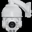 X-POWER M2 AHD-Hi Speed Dome Array 8 pcs. (Metal Case) thumbnail 1